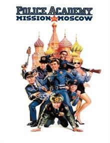 Polis Akademisi 7: Moskova Görevi