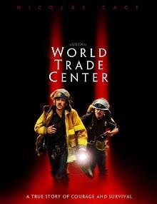 Dünya Ticaret Merkezi