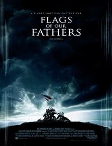 Atalarımızın Bayrakları