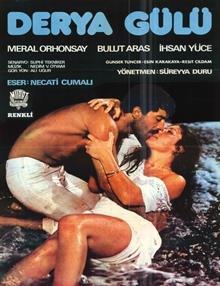 Derya Gülü