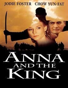 Genç Kız ve Kral