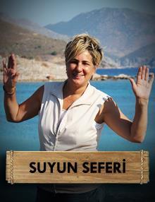 Su'yun Seferi : Korkuluğun Kalbi
