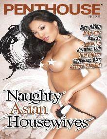 Naughty Asian Housewives