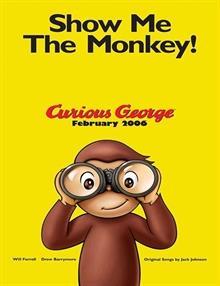 Meraklı Maymun