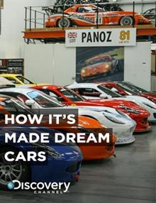 How It's Made: Dream Cars : Ginetta G40