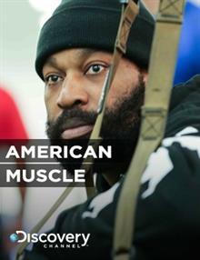 American Muscle: Bringing Back Baron Davis