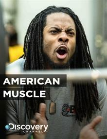 American Muscle: Speakin' Richard Sherman