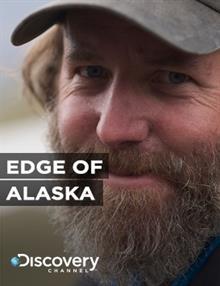 Edge Of Alaska: The Motherlode