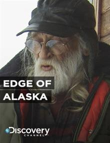 Edge Of Alaska: The Breakup