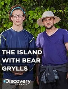 The Island With Bear Grylls (Series 3) : Episode 7