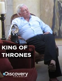 King Of Thrones: Gadgets Galore & Porta-Potty