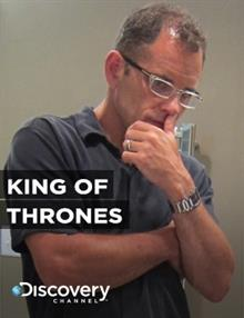 King Of Thrones: Silent But Deadly & Bachelor Pad