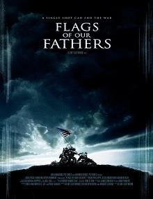 Babamızın Bayrakları