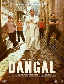 Dangal Drama Bein Connect