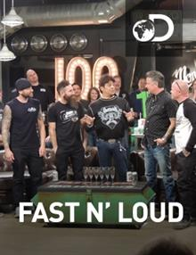 Fast N' Loud: Episode 1