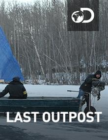 Last Outpost:All-Terrain Tracker & Viking Ice Boat