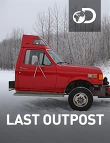 Last Outpost:School Bus Sawmill&Float Plane Gator
