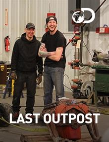 Last Outpost: 8WD Rescue Vehicle&Monster Minibike