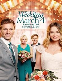 Düğün Marşı 4 : Gelin Geleneği